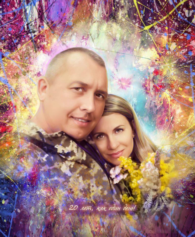 Оригинальный подарок на 14 февраля своей второй половинке Воронеж