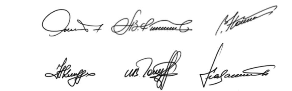 Разработка подписи человека онлайн Воронеж