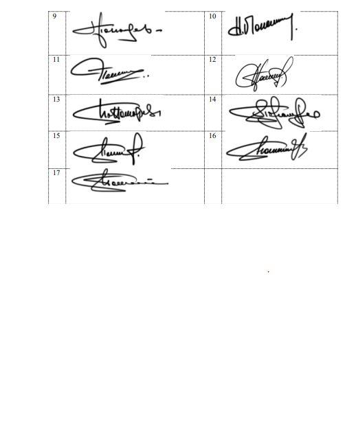 Разработка электронной подписи Воронеж